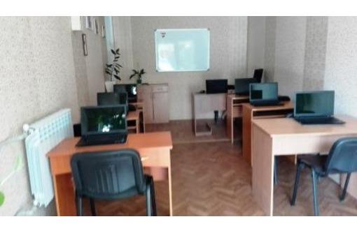 Аренда учебного класса (от 6 до 25 чел), фото — «Реклама Севастополя»