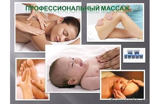 оздоровительный и другие виды массажа, фото — «Реклама Севастополя»