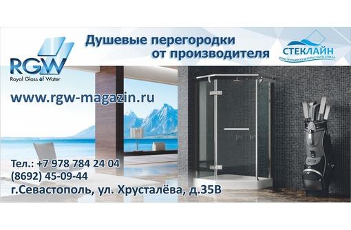Сантехника в Севастополе – «Стеклайн»: оригинальные решения для ванной комнаты по доступной цене!, фото — «Реклама Севастополя»