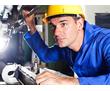 На производство срочно требуются сотрудники!, фото — «Реклама Симферополя»