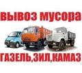 Thumb_big_d87f56ad2920e7169d4c2a7ed597a73a