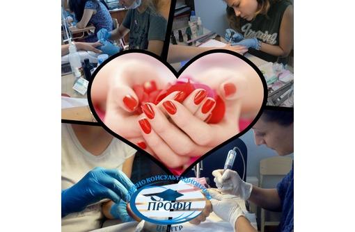 Курсы Маникюра, педикюра, моделирования ногтей  гелем и дизайна в Керчи, фото — «Реклама Щелкино»