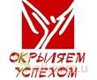 Мы предлагаем решение Ваших задач!Приглашаем посетить тренинги-практикумы!, фото — «Реклама Севастополя»