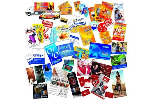 Печать визиток в Севастополе, фото — «Реклама Севастополя»