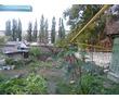 Продам дом в городе Бахчисарае (культурно-историческая часть города)., фото — «Реклама Бахчисарая»