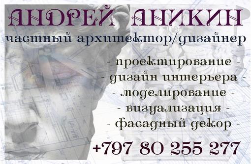 Согласование дизайн проектов вывесок, наружной рекламы и информации в Севастополе, фото — «Реклама Севастополя»