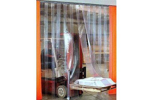 Завесы ПВХ, Шторы ПВХ  складу, цеху, магазину, СТО, фото — «Реклама Севастополя»