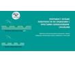 Гибридная силиконовая смазка EFELE UNI-S SPRAY (405 мл), фото — «Реклама Севастополя»