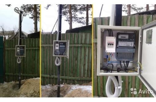 "Электрика Вашего дома, квартиры, офиса ""под ключ"", фото — «Реклама Севастополя»"
