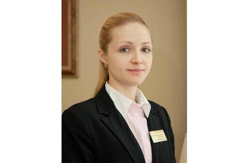 """курс""""Администратор гостиницы""""  в Севастополе, фото — «Реклама Севастополя»"""