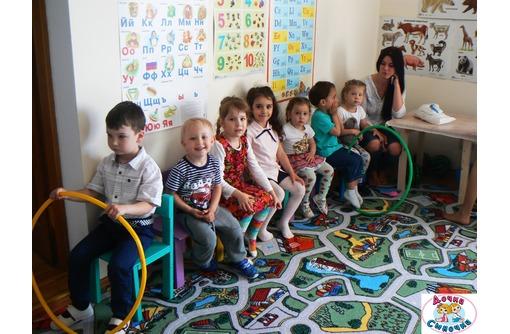 Частный детский сад в Симферополе – «Дочки – сыночки»: все лучшее – детям!, фото — «Реклама Симферополя»