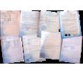 Получить выписку из ЕГРН (Кадастровый паспорт) - БЫСТРО, БЕЗ ОЧЕРЕДЕЙ - Юридические услуги в Керчи