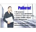 Работа административная без опыта - Без опыта работы в Судаке