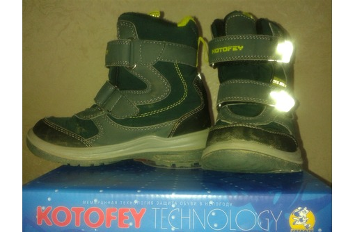 Зимние ботинки Котофей (мембранные) недорого, фото — «Реклама Севастополя»