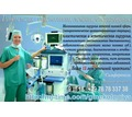 Гинекологическая пластика - Медицинские услуги в Симферополе