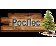 Доска, брус - пиломатериалы  в Севастополе. Компания «РосЛес», фото — «Реклама Севастополя»