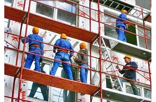 Фасадные работы утепление и отделка, фото — «Реклама Севастополя»