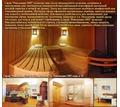 Сауна в Севастополе – гостевой дом «Marine»: роскошь полноценного отдыха! - Сауны в Севастополе