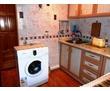 Отдых в Форосе  ЮБК  посуточно Однокомнатная квартира, фото — «Реклама Фороса»