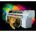 Широкоформатная печать, печать баннеров - Реклама, дизайн, web, seo в Севастополе