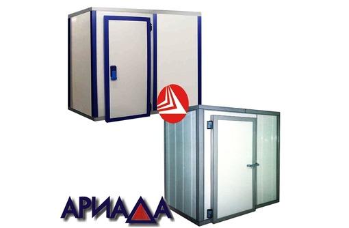 Холодильные камеры Ариада с доставкой и установкой., фото — «Реклама Севастополя»