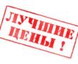 Грузоперевозки.Переезды.Вывоз хлама,строймусор.Спил дерева.Услуги грузчика.Постояным клиентам~СКИДКИ, фото — «Реклама Севастополя»
