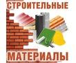 Цемент, knauf, ceresit, eurogips, старатели, клеи, OSB и др., фото — «Реклама Севастополя»