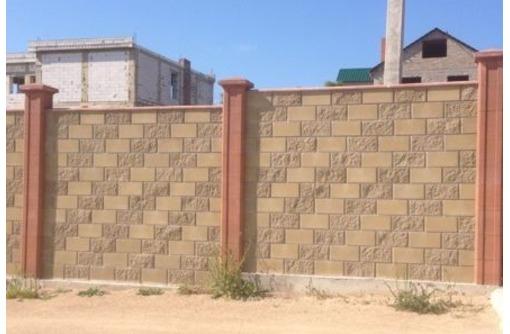 Строим заборы из француза под ключ. Качество, соблюдение сроков и строительных норм, фото — «Реклама Севастополя»