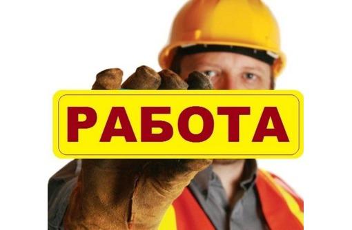 Приглашаем бригады строителей 3-7 человек (монолит, кладка камня, ОСР), фото — «Реклама Севастополя»