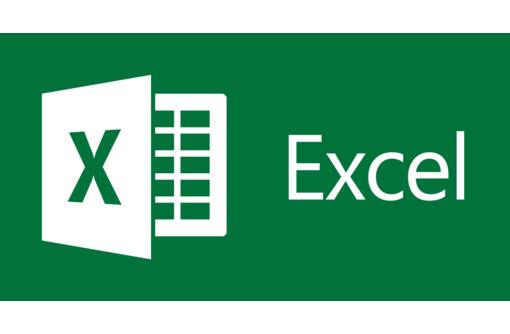 "Курсы ""Базовый Microsoft Excel"", фото — «Реклама Севастополя»"
