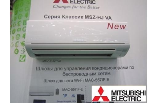 Кондиционеры Mitsubishi Electric серии MSZ-HJ VA Classic Inverter, фото — «Реклама Севастополя»