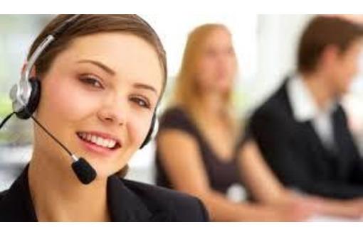 требуется диспетчер на телефон в Бахчисарае, фото — «Реклама Бахчисарая»