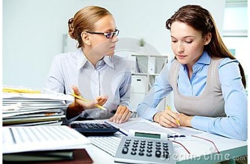 Подработка  в офисе в Бахчисарае, фото — «Реклама Бахчисарая»
