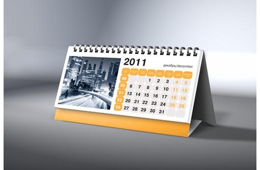Печать календарей всех видов на 2018 год - хорошие цены, фото — «Реклама Севастополя»