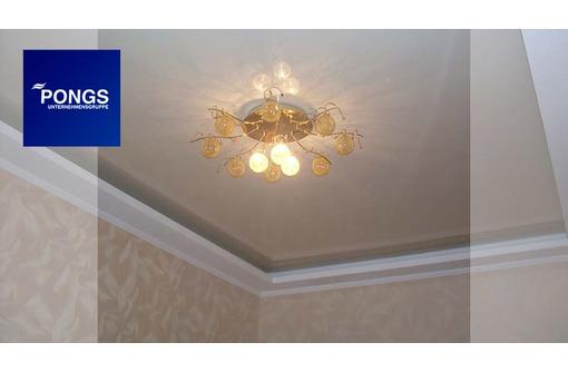 Натяжные потолки PONGS – красота и уют в вашем доме, фото — «Реклама Ялты»