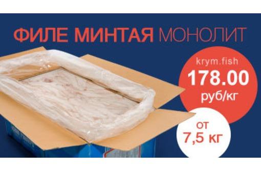 Рыба и морепродукты по оптовым ценам. Склад в Севастополе, доставка по Крыму, фото — «Реклама Севастополя»