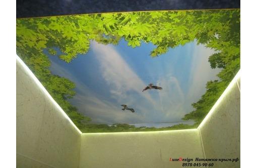 Парящие натяжные потолки Белогорск, фото — «Реклама Белогорска»