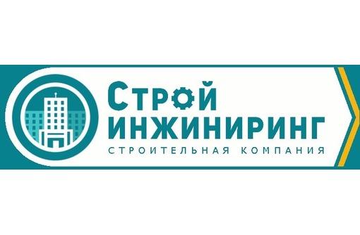 Сантехнические работы в Севастополе - «Стройинжиниринг»: полный комплекс услуг по доступной цене!, фото — «Реклама Севастополя»