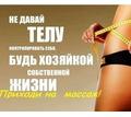 Thumb_big_kupit-urologicheskiy-massajer-prostaty-v-luganske-36511-large