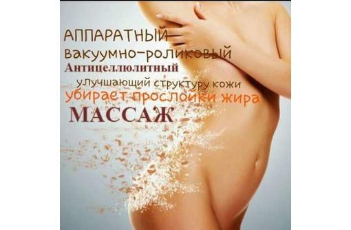 Антицеллюлитный массаж (средняя и сильная жесткость) с использованием  бамбуковых веников., фото — «Реклама Севастополя»