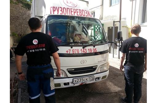 Грузоперевозки на Тойоте 1500 кг., фото — «Реклама Севастополя»