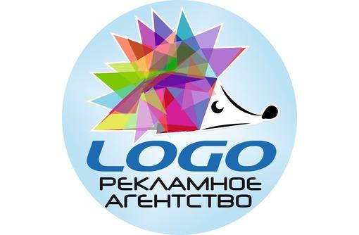 """ВНИМАНИЕ!!!. Рекламное агенство- """"LOGO"""" к вашим услугам., фото — «Реклама Севастополя»"""
