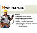 Thumb_big_1390294616885_bulletin