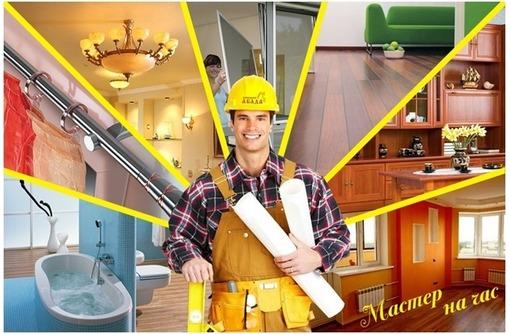 Крымский мастер: Сантехнические работы в Симферополе, фото — «Реклама Симферополя»