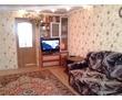 Сдаю Посуточно Квартиру-Студио в центре Феодосии, фото — «Реклама Феодосии»