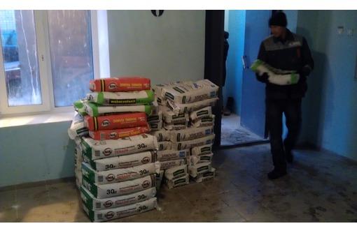 квартирные переезды,продажа материалов песок цемент,штукатурка, фото — «Реклама Севастополя»