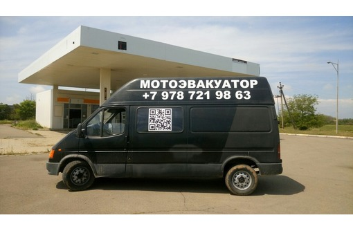 Мотоэвакуатор, Грузоперевозки, Севастополь, фото — «Реклама Севастополя»
