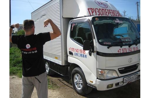 Севастополь - Симферополь, фото — «Реклама Севастополя»