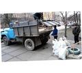 вывоз мусора, стройтельный, бытовой хлам.уборка чердаков подвалов. - Грузовые перевозки в Севастополе
