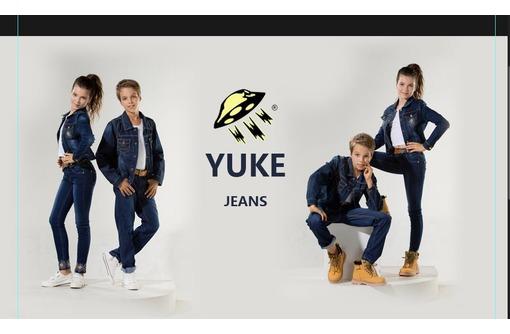 Детская джинсовая одежда оптом от компании «INDIGO JEANS», фото — «Реклама Севастополя»